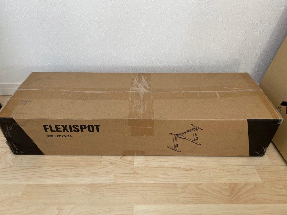 FlexiSpot外装