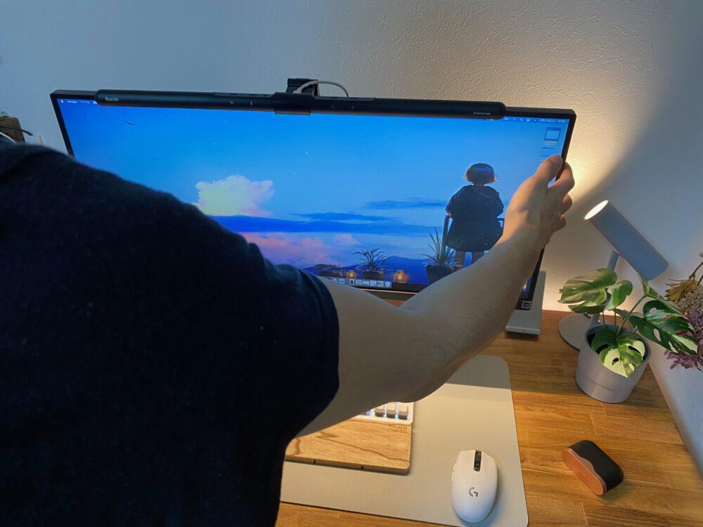 モニターアームは画面位置の微調整が可能